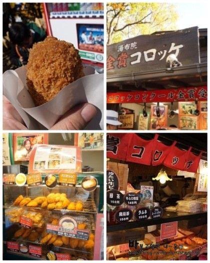 【여행】후쿠오카 맛집 : 네이버 블로그