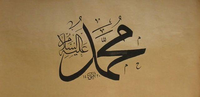 Hz. Peygamberimizin diğer isimleri nelerdir?