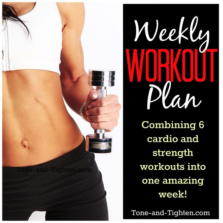 6 FREE workouts make one amazing week! Cardio and strength cross training for your weekly workout plan from Tone-and-Tighten.com #workout #fitness