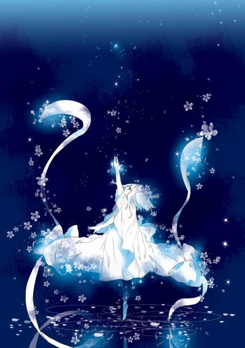 Of Blue by Koto Koto