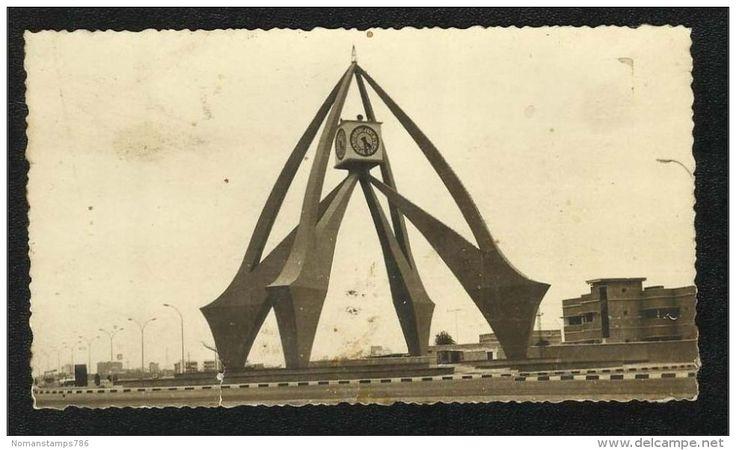 United Arab Emirates UAE Trucial States Dubai Monument Clock Tower ...