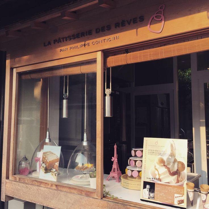 京都祇園にあるパティスリー「La pâtisserie des rêves (ラ・パティスリー・デ・レーヴ)」。パリで最も人気のあるパティスリーの一つの日本初進出店!フランスパリと日本文化との新しい調和をご堪能下さい!