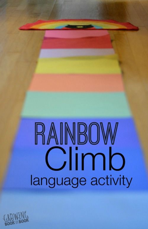 This playful preschool language activity teaches kids about color words, size words and provides a great dose of gross motor exercise!