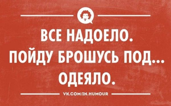 those who speak Russian will understand