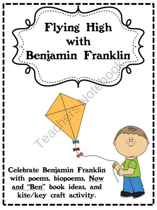 Flying High for Benjamin Franklin product from Who-Is-Ready-To-Teach on TeachersNotebook.com
