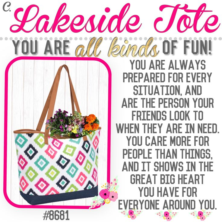 "What's your Thirty-One  purse-onality? Spring/Summer 2017 online party game   ""Lakeside Tote"""