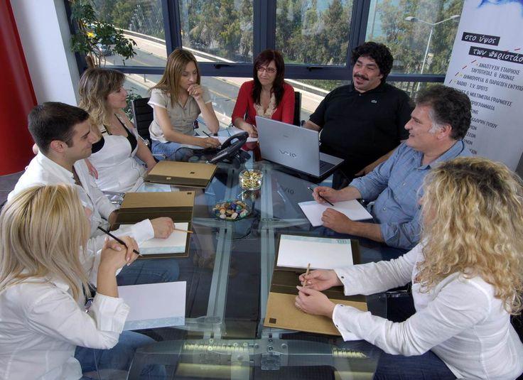 Εxecutive meeting