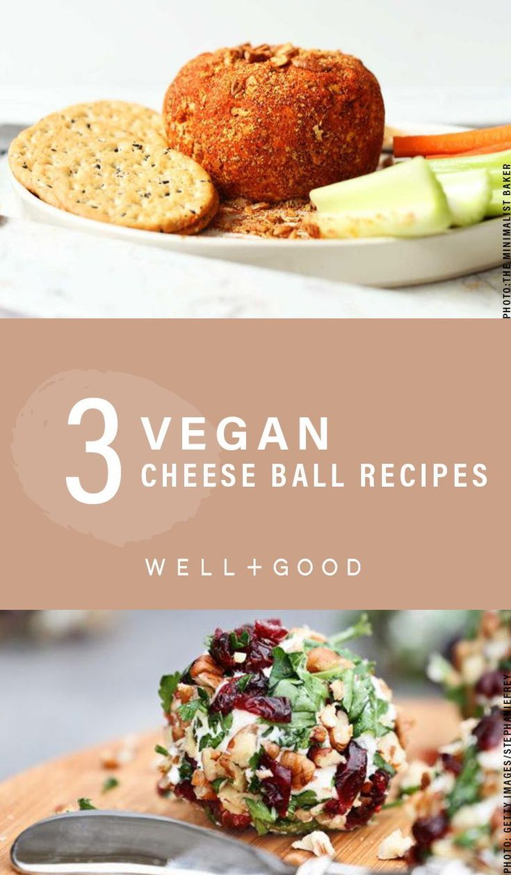 Yes There Is A Such Thing As A Healthy Holiday Cheese Ball Vegan Recipes Healthy Healthy Snacks Recipes Vegan Cheese Ball Recipe