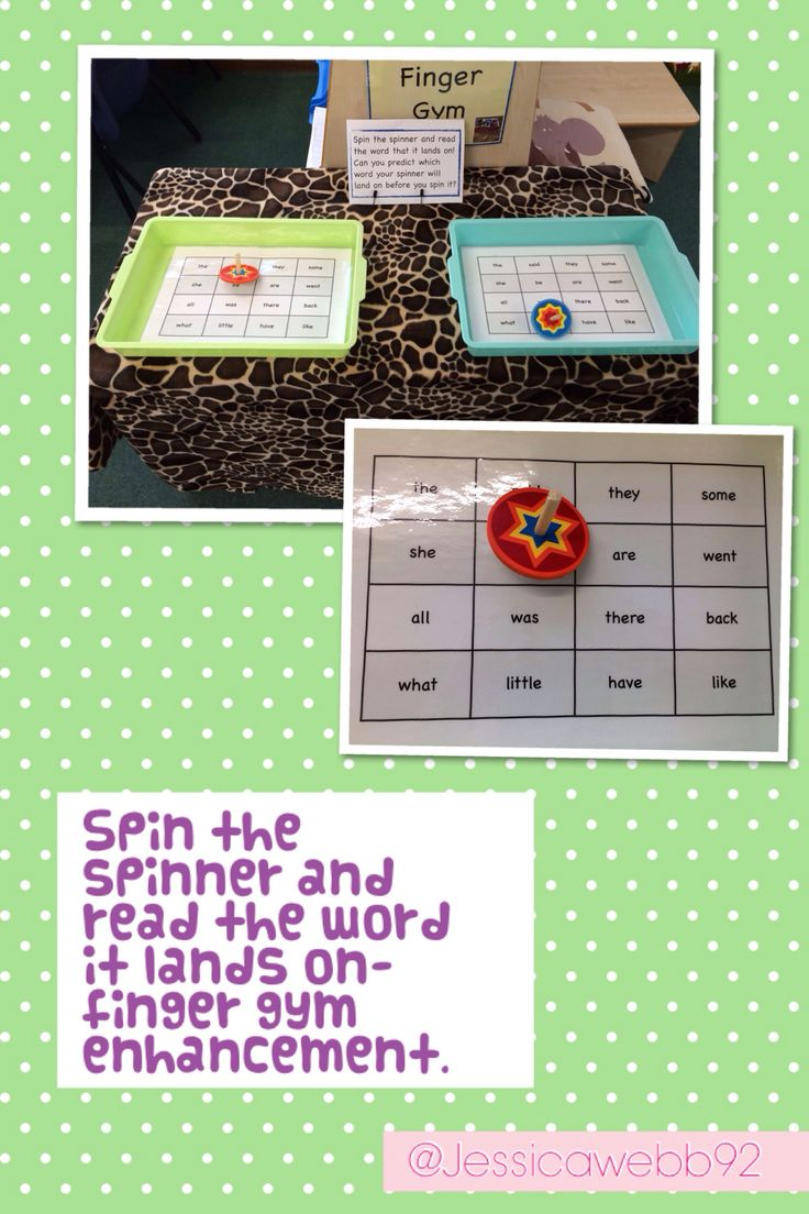 High frequency word spinning game on the finger gym. EYFS