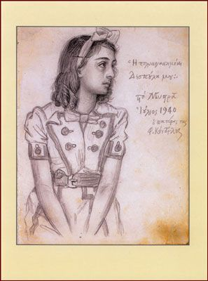 Πορτρέτο της κόρης του Δεσπούλας (1940)