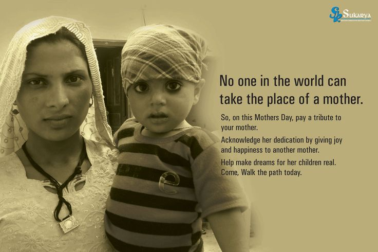Sukarya is working on issue of Maternal and Child Health in some of the most backward and underserved areas of Haryana, Rajasthan and Delhi. This Mother's Day support us so that we can reach more areas with maternal and child health care. Visit http://www.sukarya.org/donate-details. Donations can be done by Credit Card/Debit Card, Bank transfer and CHeque/Demand Draft in Indian currency or Foreign currency.