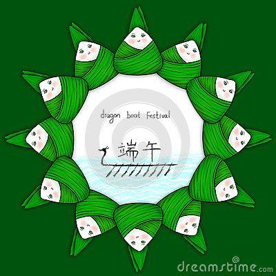 Illustration of rice dumpling for Chinese Dragon Boat Festival