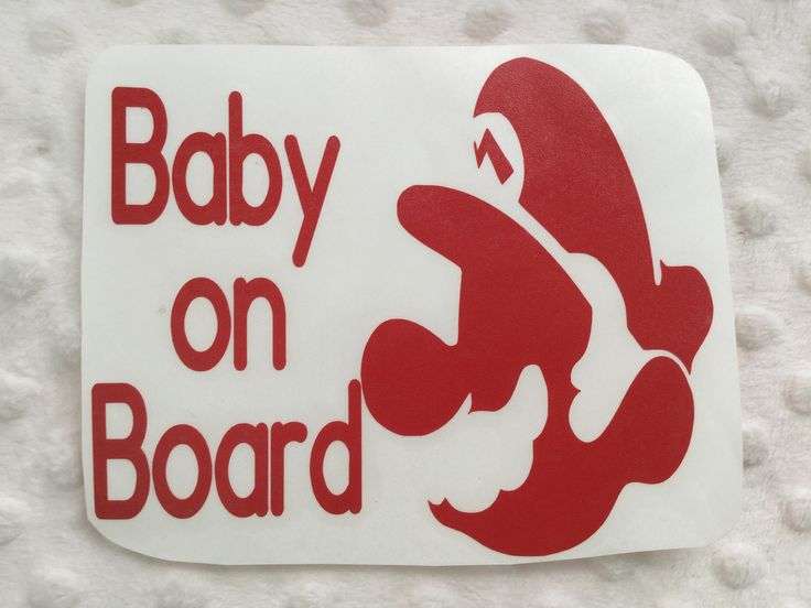Mario Baby or kids on board Siblings Car Decal, Decal Only! by FinleysFunzies on Etsy