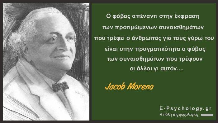 #moreno #e-psychology.gr #psychology Αυστροαμερικανός ψυχίατρος και κοινωνικός ψυχολόγος, ιδρυτής του ψυχοδράματος και πρωτοπόρος στην ανάπτυξη της ομαδικής ψυχοθεραπείας. Η αναγνώριση της ομαδικής ψυχοθεραπείας ως μία αξιόπιστη και βιώσιμη μορφή θεραπείας από την Αμερικανική Ψυχιατρική Ένωση θεωρείται ότι επετεύχθη χάρη στο δικό του έργο.