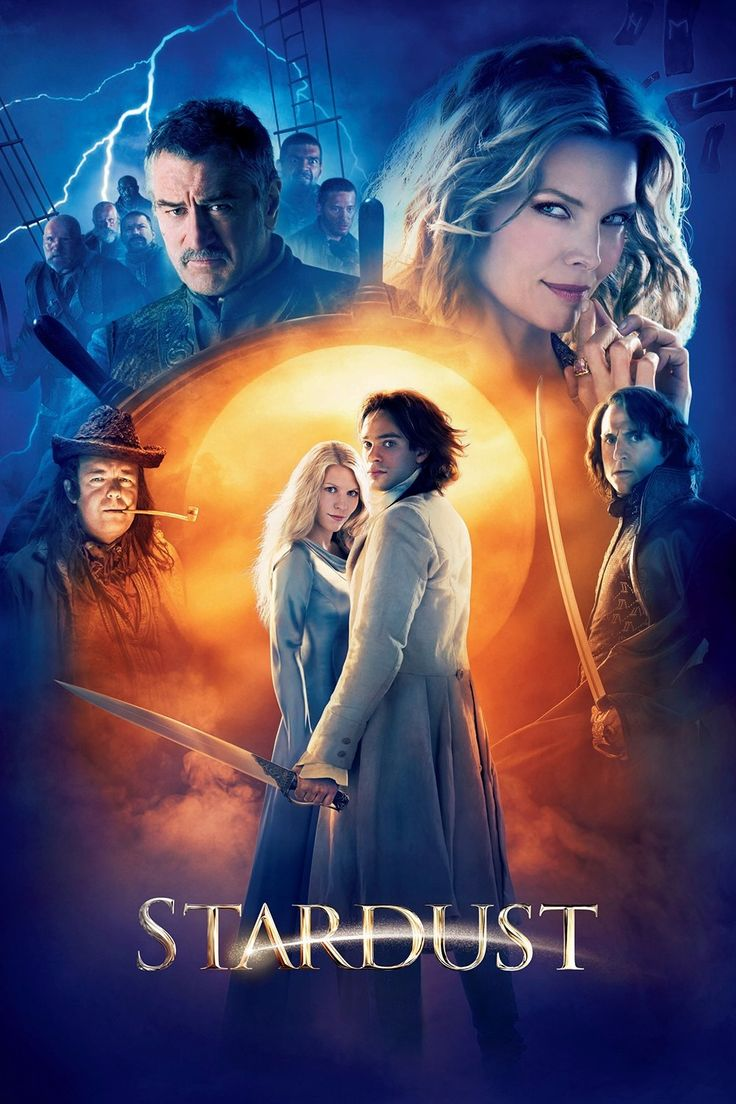 Stardust. A young man has to find a fallen star in a magical land that borders his town. Stars Claire Danes and narrated by Ian McKellan. I just saw this last year, may be more easily understood by older kids, 7-10. But I'm sure younger chillins would enjoy the beauty and adventure.