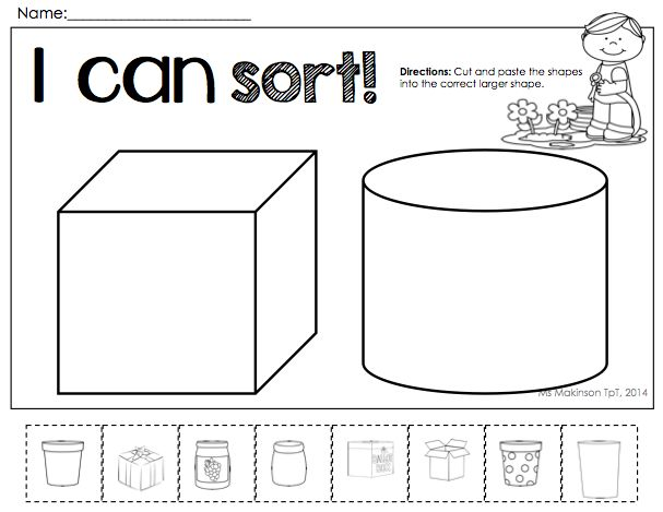 may printables kindergarten literacy and math cut and paste shape and kindergarten literacy. Black Bedroom Furniture Sets. Home Design Ideas