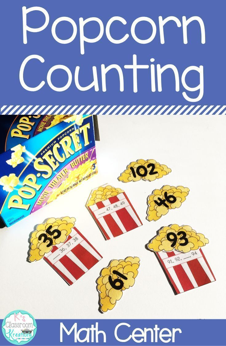 Looking for a fun game to practice sequencing numbers to 120 with your Kindergarten or first grade students? This popcorn themed math center helps students learn to count while having a blast!
