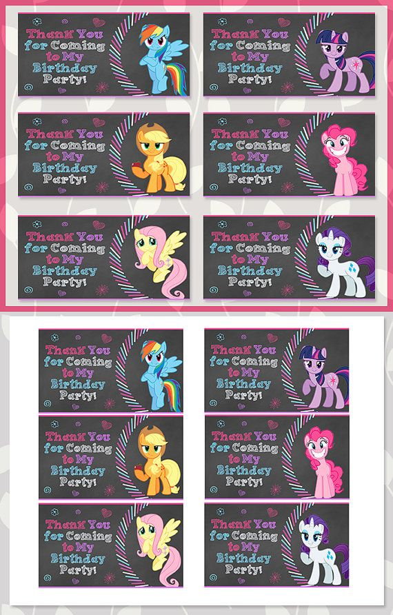 Hey, I found this really awesome Etsy listing at https://www.etsy.com/listing/211256940/printable-my-little-pony-birthday-goody