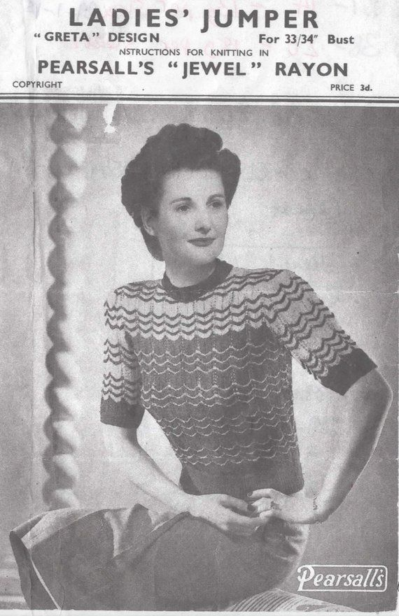 1940/'s Wartime Striped Jumper Vintage Knitting Pattern Copy