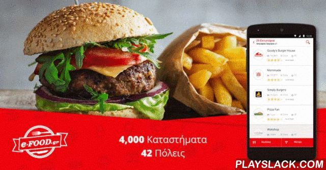 E-FOOD Delivery  Android App - playslack.com ,  Το e-FOOD είναι η πρώτη σου επιλογή για online delivery και take away με 4.000 καταστήματα στην Ελλάδα και έχει εκπαιδεύσει το κινητό σου να μπορεί να σε ταΐζει. Όχι. Δεν θα μαγειρέψει. Με το e-FOOD App όμως εσύ το μόνο που έχεις να κάνεις είναι να βάλεις τη διεύθυνσή σου, να βρεις τι θέλεις να φας, να παραγγείλεις και τελείωσες! Αυτό ήταν! Εύκολα Γρήγορα, Χωρίς έξτρα χρέωση!Στο App του e-FOOD μπορείς - να παραγγείλεις από 42 διαφορετικές…