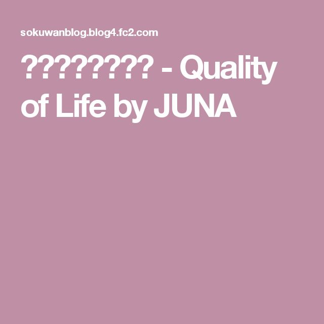 簡単チーズケーキ - Quality of Life by JUNA