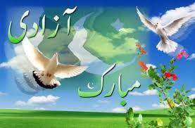 14 august images pakistan,