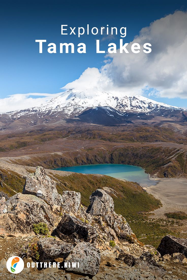 At around 17km (10.5 miles) return, the Tama Lakes Track is a little shorter than the Tongariro crossing and, apart from a bit of a climb from the lower lake to the upper viewpoint, it's far easier.