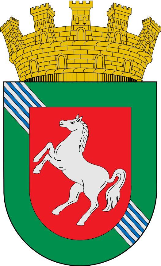 Escudo de la Ciudad de Limache