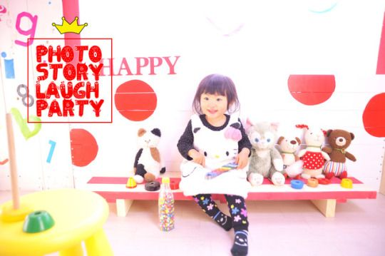 PHOTO STORY Laugh party