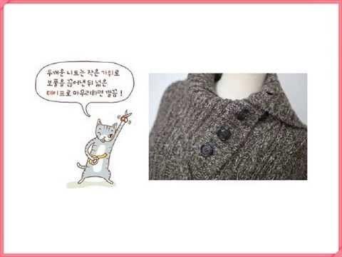 [니트 관리법] How to manage Knitwear