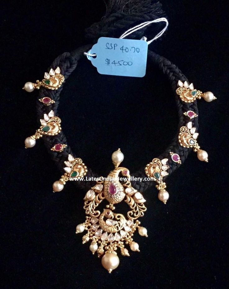 Peacock Black Dori Necklace