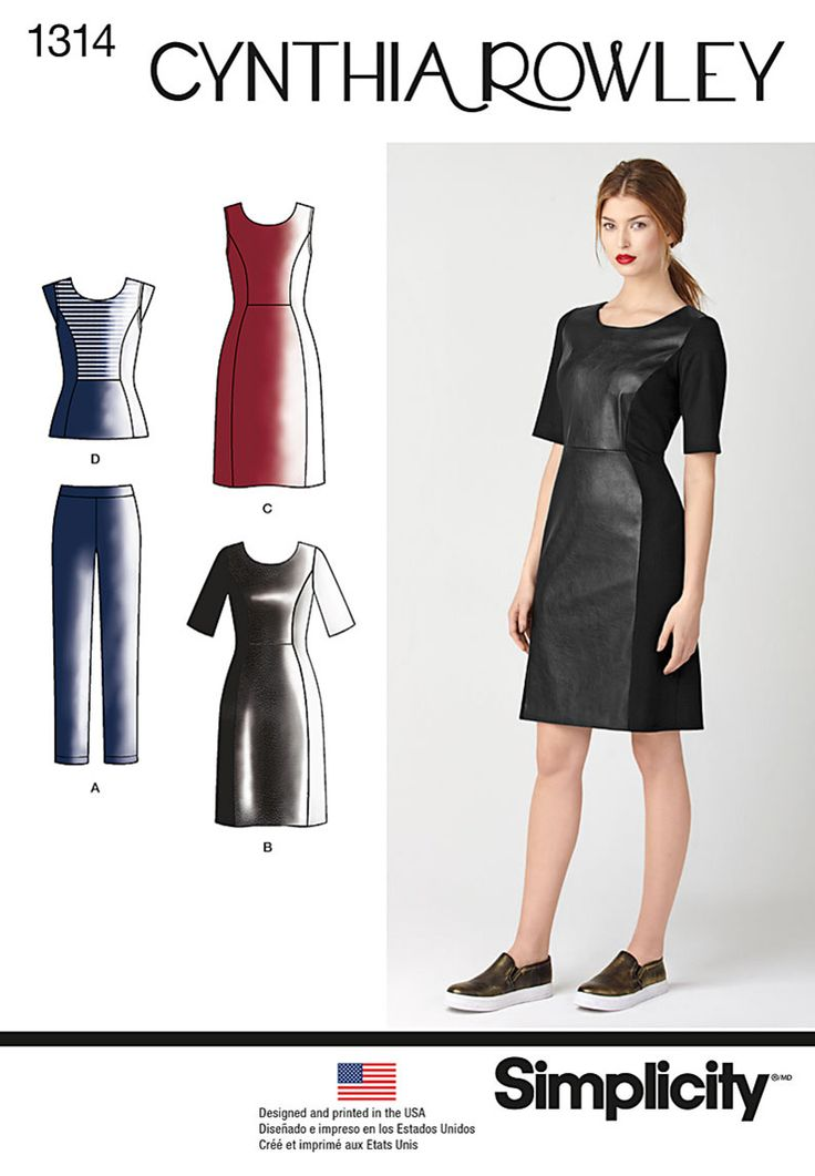 Simplicity Creative Group - Misses' Dress & Sportswear. Cynthia Rowley Collection