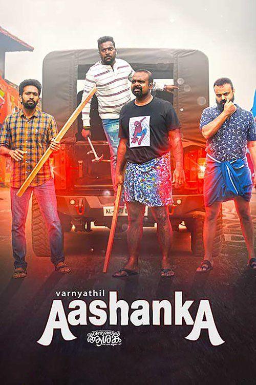 Watch->> Varnyathil Aashanka 2017 Full - Movie Online