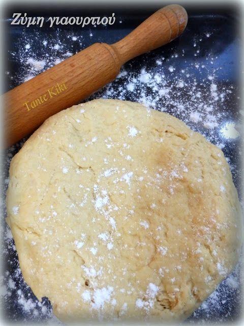 ΥΛΙΚΑ για 2-3 φύλλα 500 γρ. φαρίνα που φουσκώνει μόνο του 1 κεσεδάκι γιαούρτι (200 γρ.) 1 κεσεδάκι λιωμένο βούτυρο (το κεσεδάκι του γιαουρτιού) 1 αυγό μεγάλο 1/3 κ.γλ. ζάχαρη 1 πρέζα αλάτι 2 κ.σ. παρμεζάνα ψιλοτριμμένη (προαιρετικά)