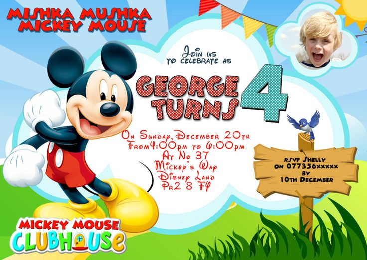Более 25 лучших идей на тему «Personalised party invitations» на - mickey mouse invitation template