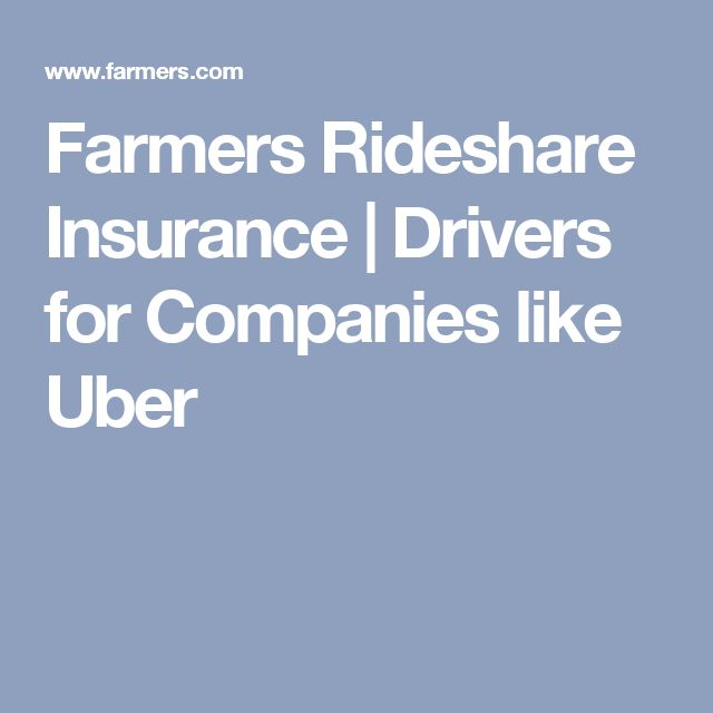 uber corporate employee benefits