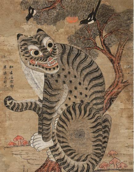Korean Tiger Fol...B 52 Band Wiki