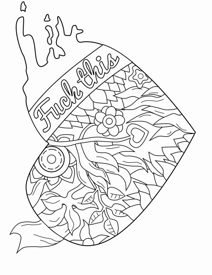 Adult Cursing Coloring Book Luxury Swear Word Coloring ...