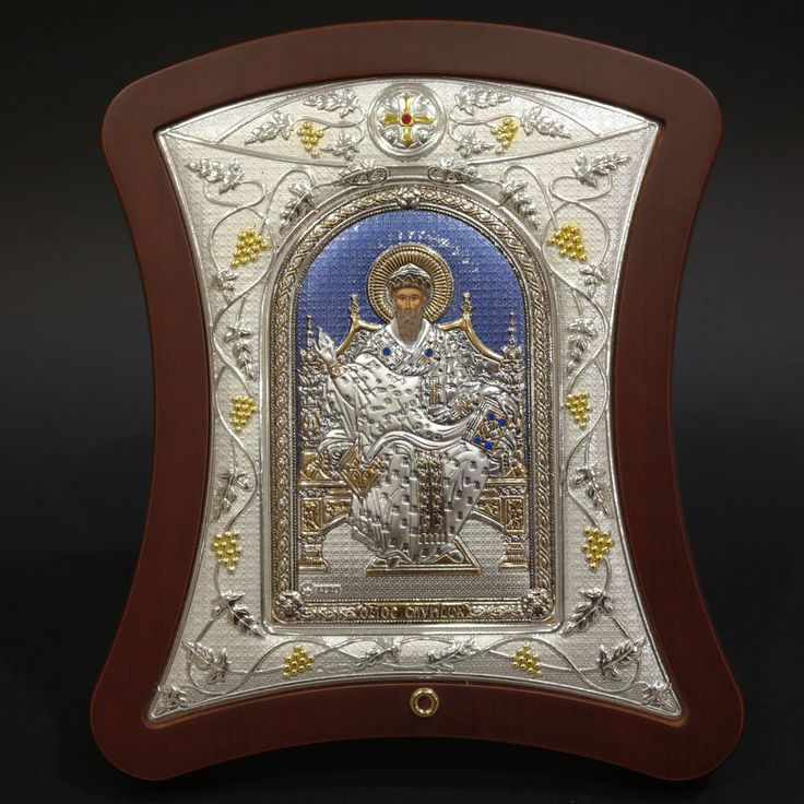 Orthodox Icon Greek Handmade Byzantine Silver Saint Spyridon with Relics 22x18cm