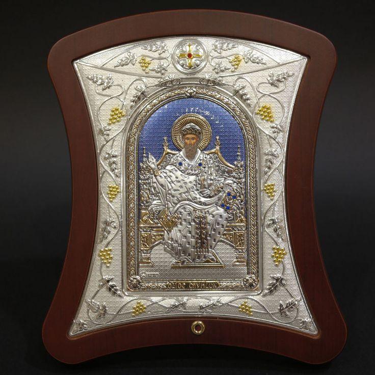 Orthodox Icon Greek Handmade Byzantine Silver Saint Spyridon with Relics 22x18cm