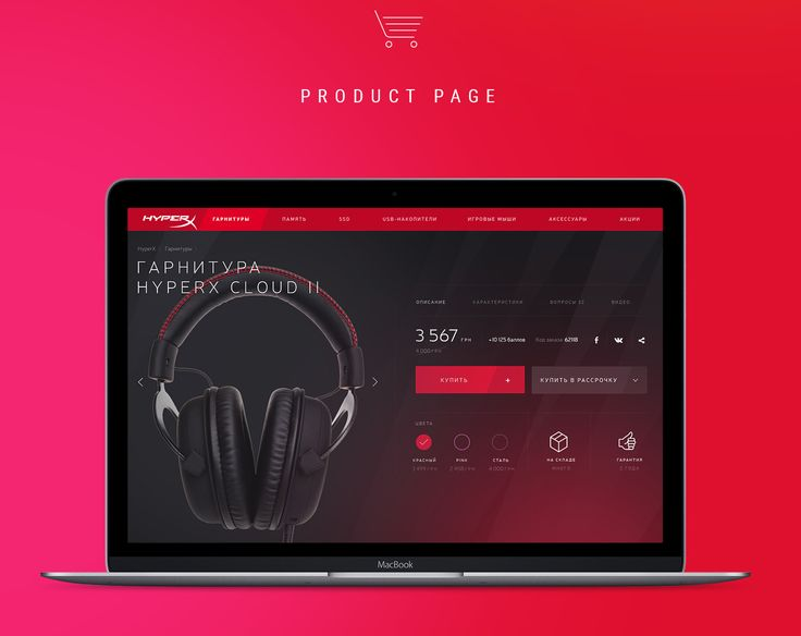 Promodo UI/UX on Behance