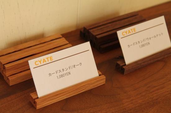 木製カードスタンド(5個セット)/オーク - ONLINE SHOP 『CYATE』/オンラインショップ 『チャテ』