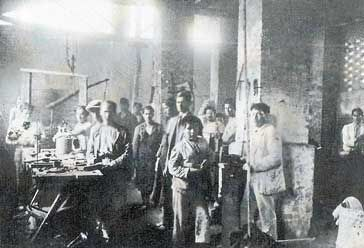 Industria y Comercio 4 | banrepcultural.org
