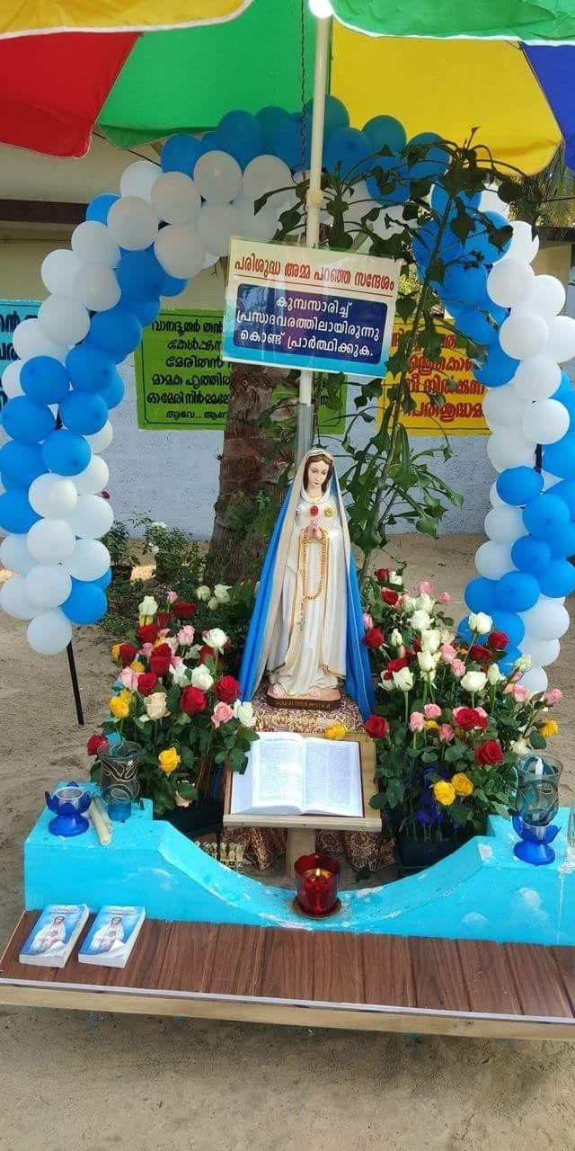 Pin by princess bubu bubu on Jesus & Ave Maria Birthday