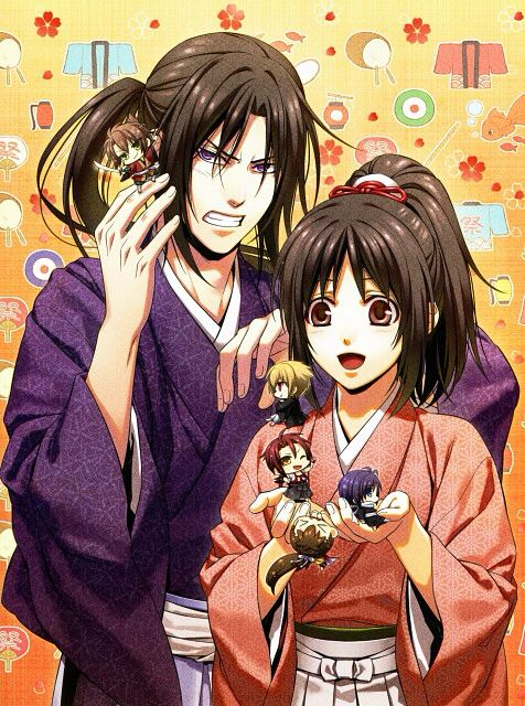 Hakuouki- This is really adorable