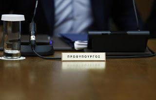 En Arxikos Politis: Εποχές 1989 ζει σήμερα η Βουλή – Ψηφίζεται προανακ...