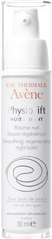 Avene PhysioLift NIGHT Balm Avene PhysioLift NIGHTÃ' Balm This balm works all night long to smooth the appearance of deep wrinkles and replump the skin. It detoxifies the skin and helps to eliminate signs of fatigue, rejuvenatin http://www.MightGet.com/january-2017-12/avene-physiolift-night-balm.asp