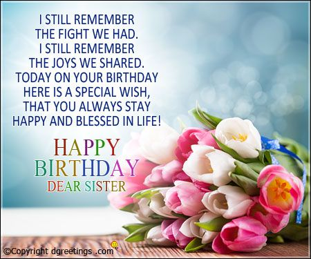 Happy birthday to my beautiful sister:Birthday messages
