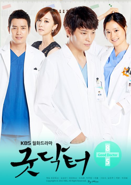 """Good Doctor Korean Drama: A riveting medical drama. Joo Won stars as savant pediatric doctor, Park Shi On, who struggles to succeed in a competitive """"adult"""" world where everyone is at least emotionally and mentally 20 years older than he is."""
