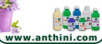 ΑΝΘΙΝΗ ΛΙΠΑΣΜΑΤΑ - Τα υγρά πλήρη λιπάσματα Ανθίνη® έχουν ξεχωριστή θέση στην ελληνική αγορά από το 1980. Η μοναδική ποιότητα και η πλούσια σε ιχνοστοιχεία σύνθεσή τους εγγυώνται όμορφα, υγιή και πράσινα φυτά, ενώ προτιμούνται από ερασιτέχνες κηπουρούς και επαγγελματίες